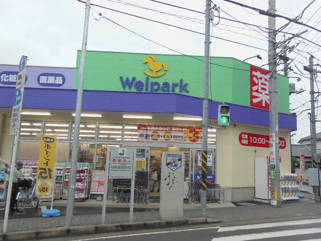 中野島駅のエリア情報1