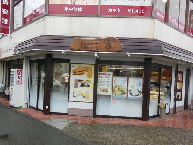 中野島駅のエリア情報4