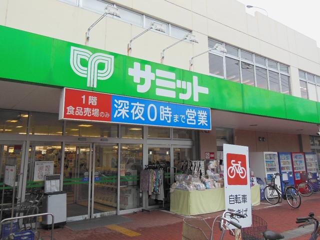 中野島駅のエリア情報5