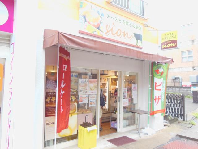 中野島駅のエリア情報7