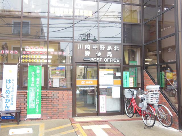 中野島駅のエリア情報9
