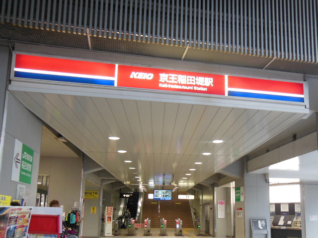 稲田堤駅のエリア情報10