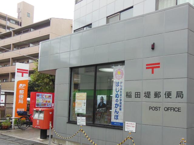 稲田堤駅のエリア情報9