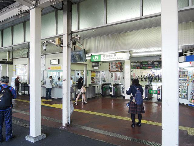 府中本町駅のエリア情報1