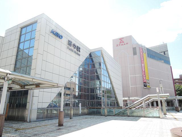府中本町駅のエリア情報8