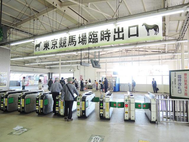 府中本町駅のエリア情報9