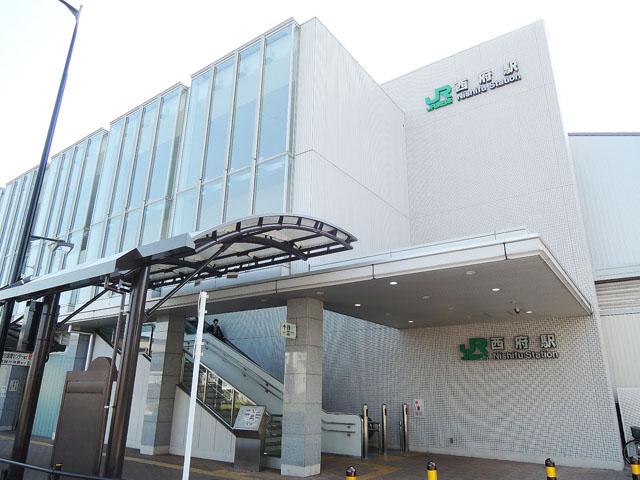 西府駅のエリア情報4
