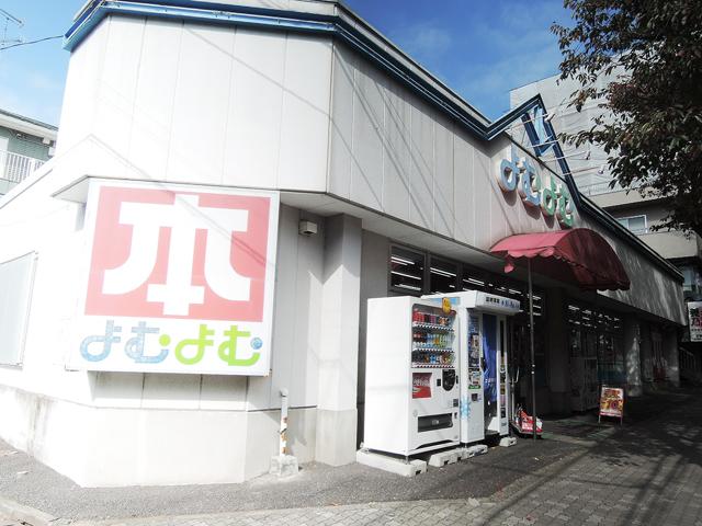 矢川駅のエリア情報5