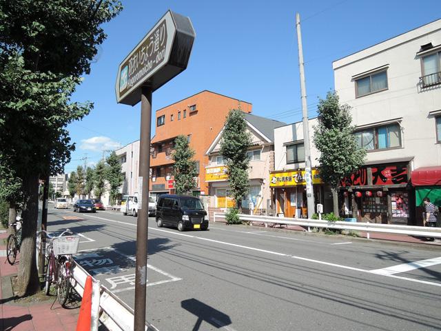 西国立駅のエリア情報5