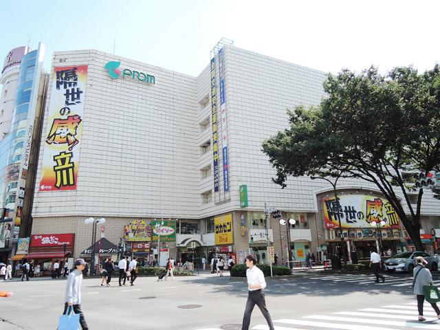 立川駅のエリア情報10