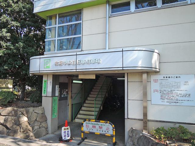 北府中駅のエリア情報2