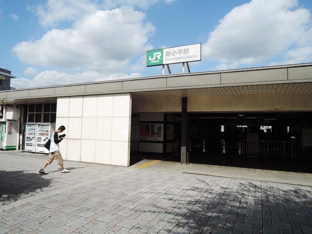 新小平駅のエリア情報1