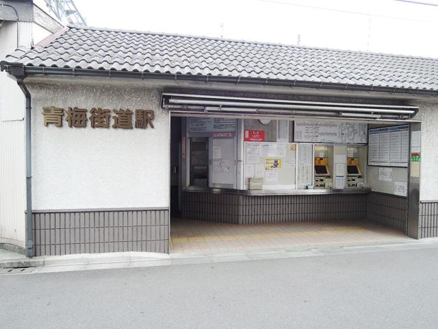 新小平駅のエリア情報2