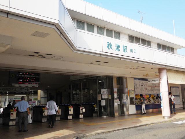 新秋津駅のエリア情報15