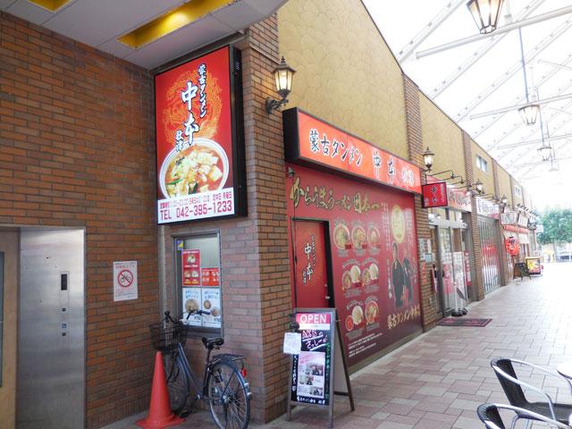 新秋津駅のエリア情報17