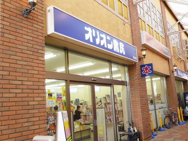 新秋津駅のエリア情報2