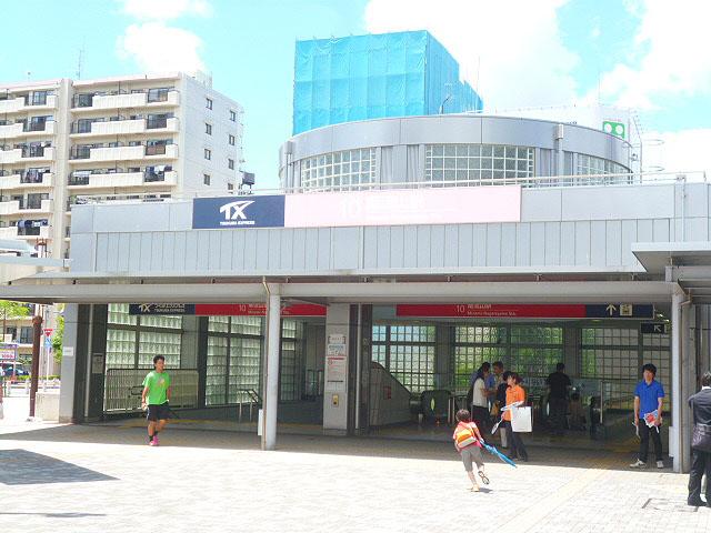 南流山駅のエリア情報2