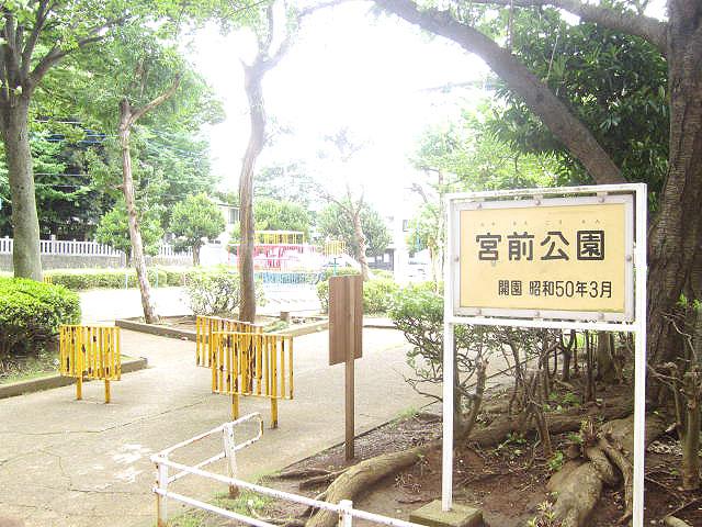 新八柱駅のエリア情報4
