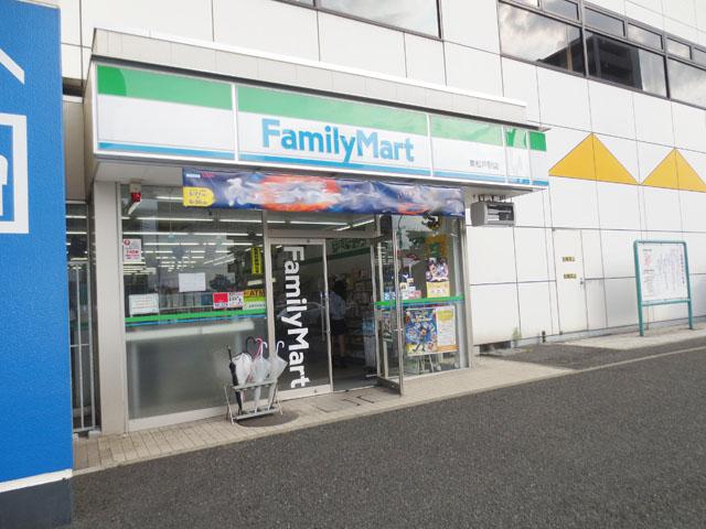 東松戸駅のエリア情報5