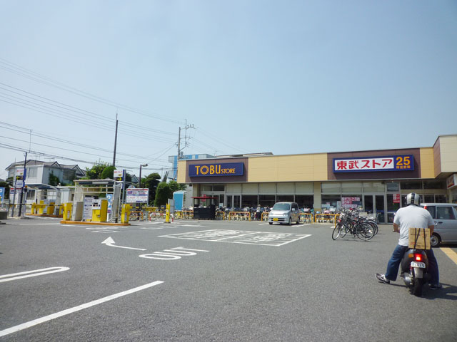 船橋法典駅のエリア情報2