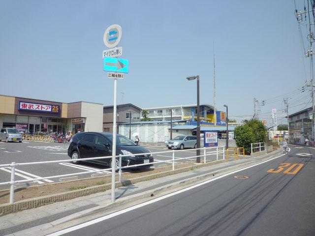 船橋法典駅のエリア情報5