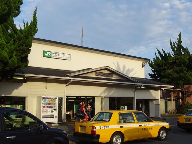 大口駅のエリア情報1