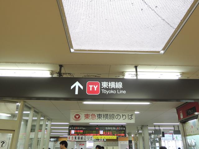 菊名駅のエリア情報6