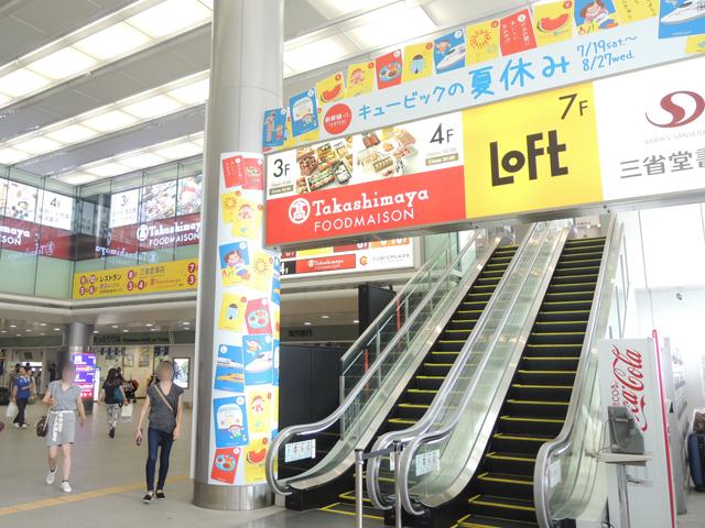 新横浜駅のエリア情報2