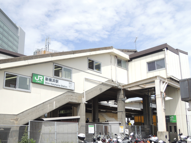 新横浜駅のエリア情報3