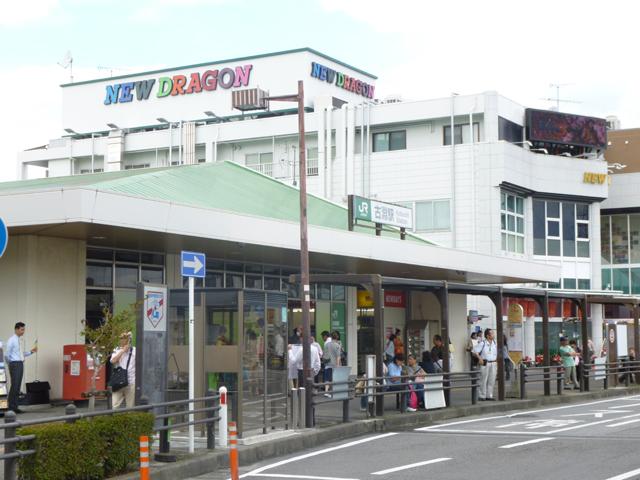 古淵駅のエリア情報6