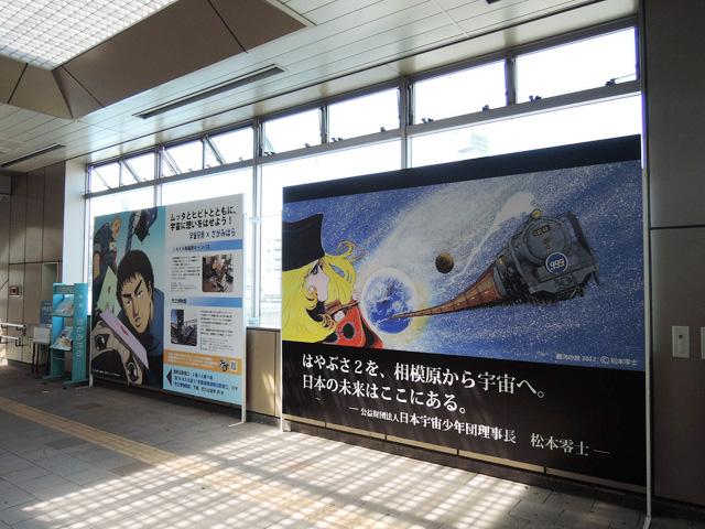 淵野辺駅のエリア情報9