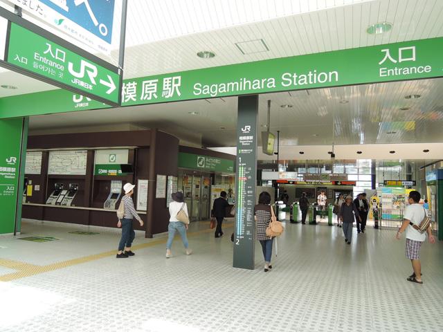 相模原駅のエリア情報1