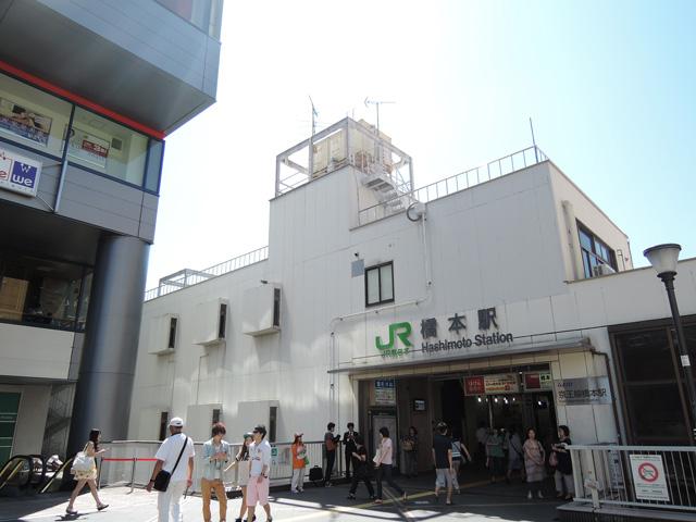 橋本駅のエリア情報1