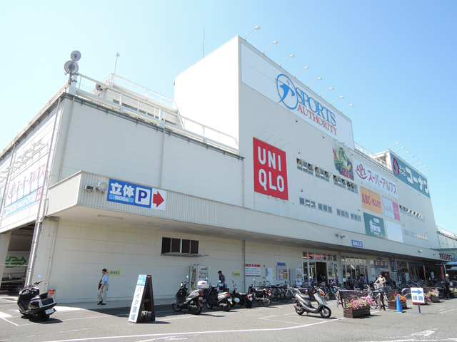 橋本駅のエリア情報8