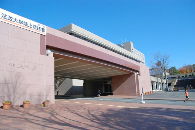 八王子みなみ野駅のエリア情報12