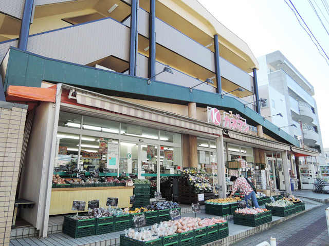 片倉駅のエリア情報2