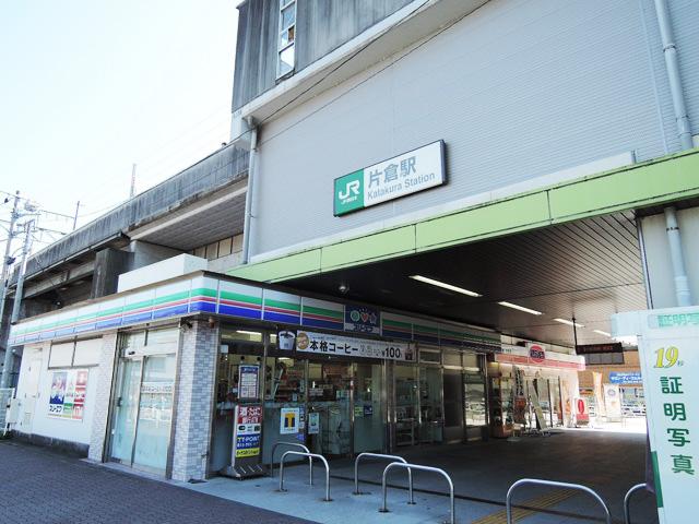 片倉駅のエリア情報4