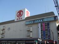 港南台駅のエリア情報1