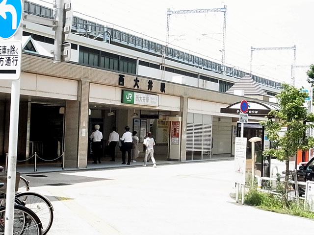 西大井駅のエリア情報1