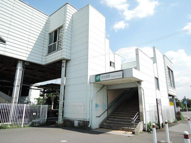 原当麻駅のエリア情報1