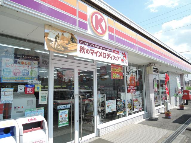 原当麻駅のエリア情報7