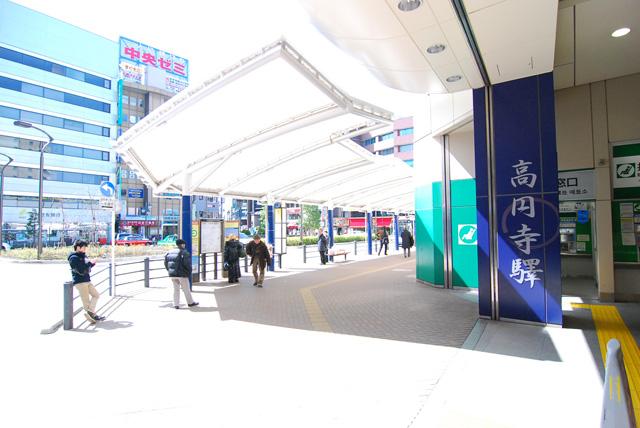 高円寺駅のエリア情報1