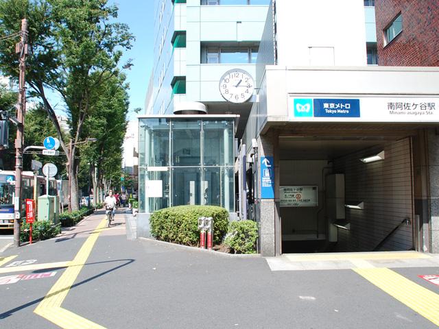 阿佐ヶ谷駅のエリア情報5