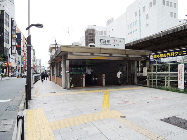 荻窪駅のエリア情報1