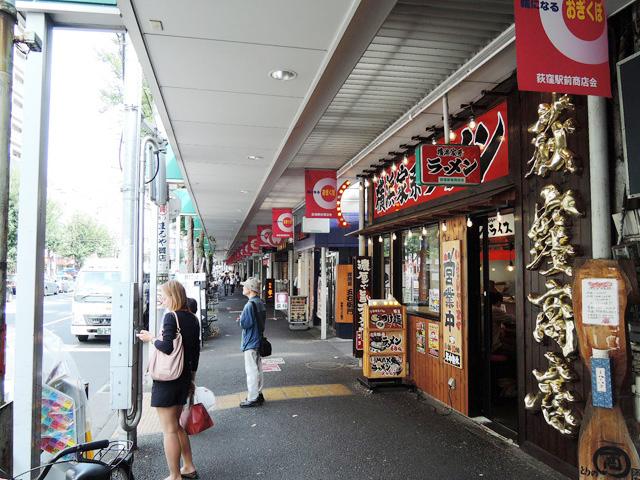 荻窪駅のエリア情報9