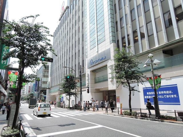 吉祥寺駅のエリア情報5
