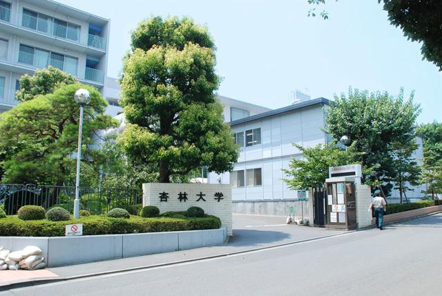 三鷹駅のエリア情報8