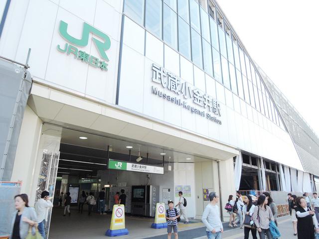 武蔵小金井駅のエリア情報1