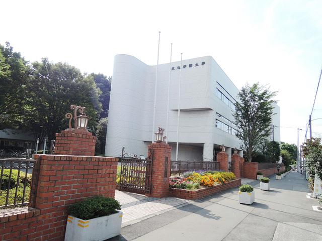 国分寺駅のエリア情報11