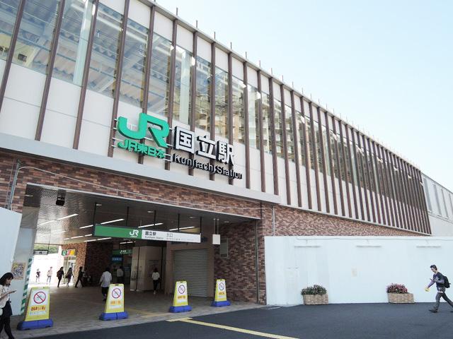 国立駅のエリア情報7